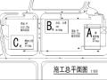 超高层建筑幕墙及门窗工程施工组织设计(共137页)