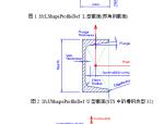BIM技术在结构设计软件中的应用