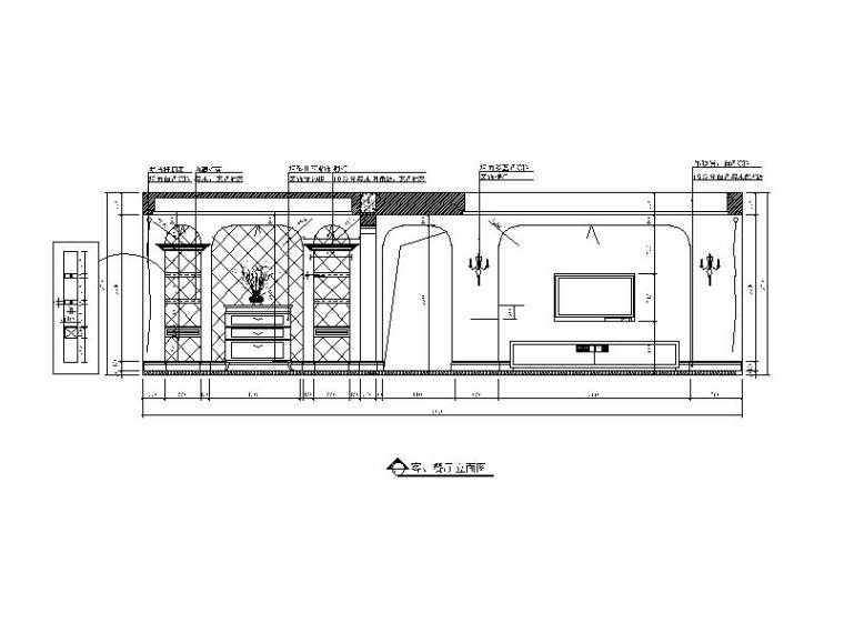 【江苏】地中海风格样板房设计CAD施工图(含效果图)_2