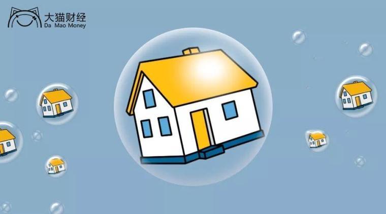 全球最惨的房地产泡沫,是怎么滋生、膨胀、破灭的?