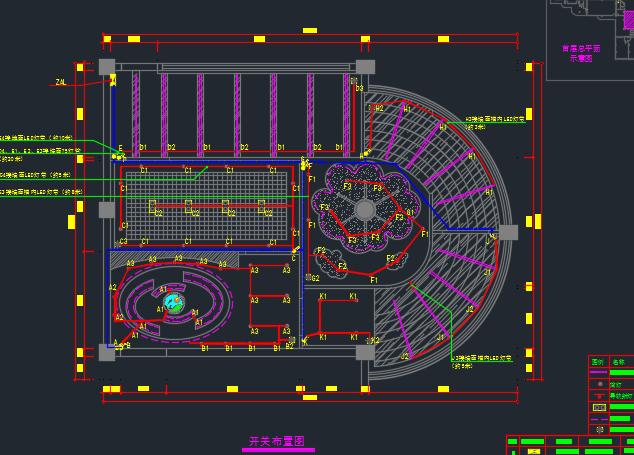 【广东】青少年教育展厅装修安装工程量清单实例(含施工图纸)_3