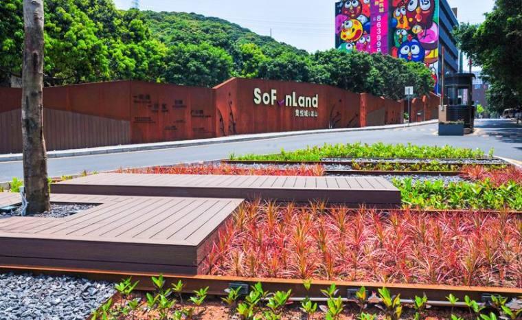 深圳荔山文化创意园产业园景观