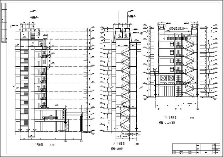 现代高层宾馆酒店建筑设计施工图CAD-现代多层酒店建筑设计剖面图