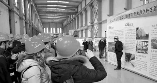北京创展房地产开发有限公司违规销售商办项目被严惩