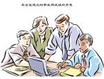 施工项目经理培训讲义(114页)
