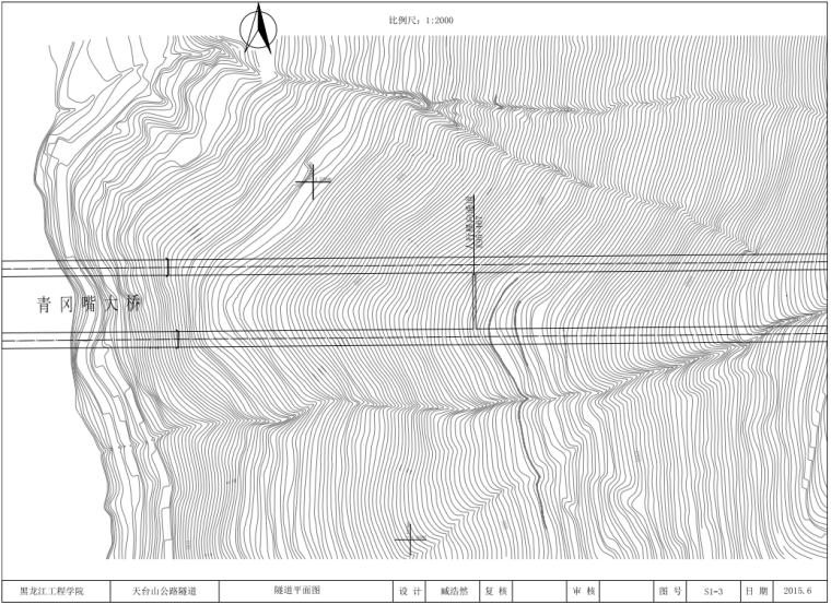 [毕业设计图纸]天台山公路隧道设计_3