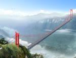 湖南矮寨悬索桥施工(工程实例)