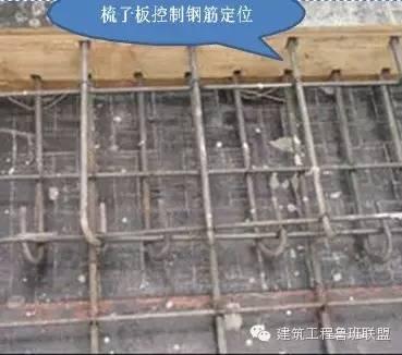 如此齐全的标准化土建施工(模板、钢筋、混凝土、砌筑)现场看看_14