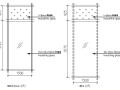 单元式幕墙结构计算书(2004.1)