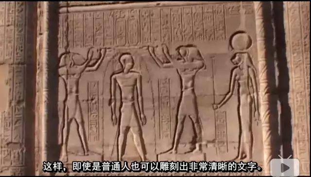 金字塔竟是混凝土浇筑而成而非石头建造?古埃及神话破灭?_39