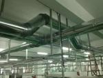 [北京]中国科学院图书馆及科研楼改造装修项目暖通施工组织方案