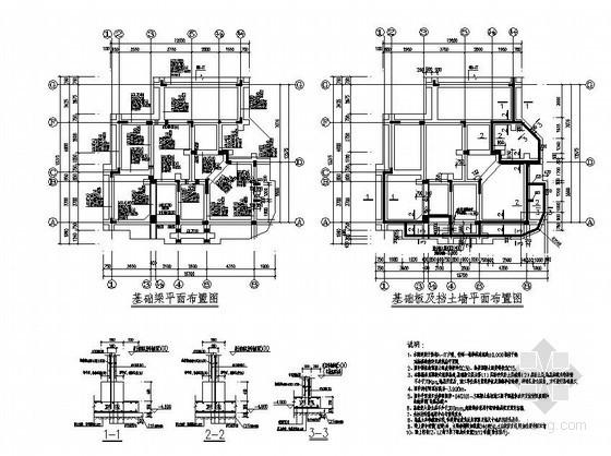 郑州某意大利风格别墅结构设计图