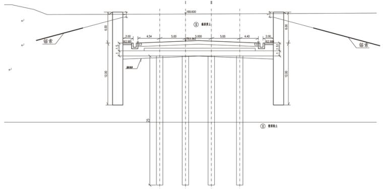 H型桩板挡土墙施工方案