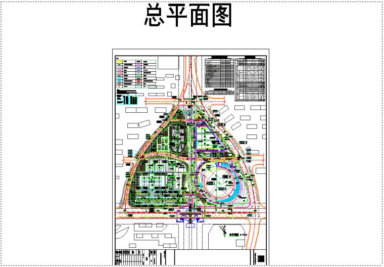 国际体育中心总图、建筑、结构、安装、消防施工图