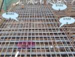 特大桥C50混凝土连续箱梁挂篮悬臂现浇施工培训78页PPT