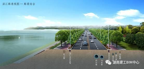 [BIM技术案例]Civil3D市政道路土方施工组织方案策划