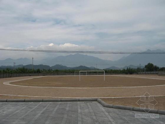 [湖南]小学操场高边坡治理施工与临时用电施工方案