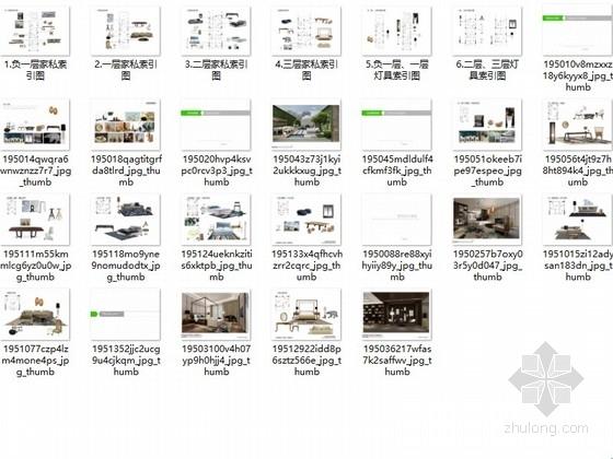 [江苏]现代中式三层别墅设计方案图 总缩略图