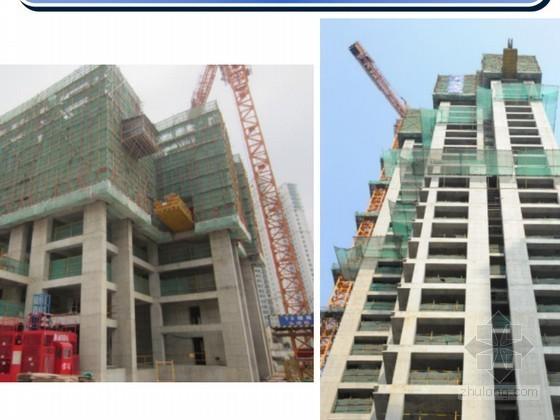 [上海]高层住宅工程项目工程施工质量汇报总结(多图)