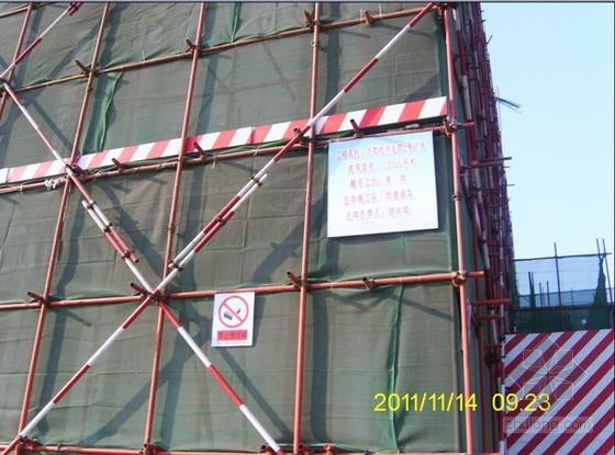 解读《建筑施工扣件式钢管脚手架安全技术规范》(JGJ130-2011)