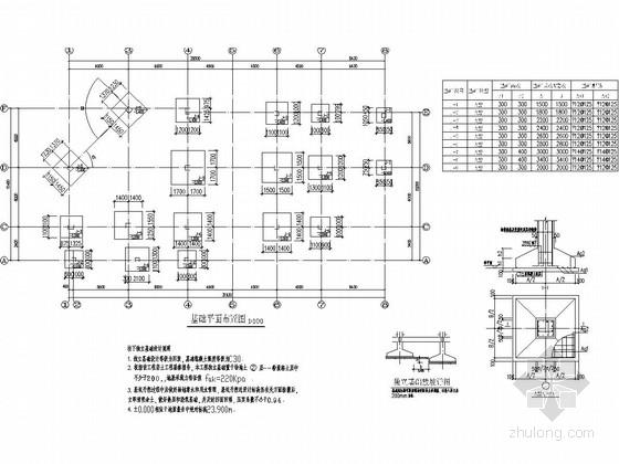三层框架结构住宅小区商业楼结构施工图