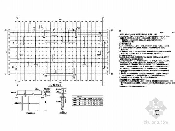 [河南]21层剪力墙结构商住楼结构施工图