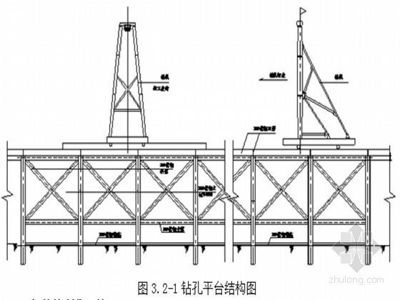 船坞技改扩建工程护岸水上桩基施工方案