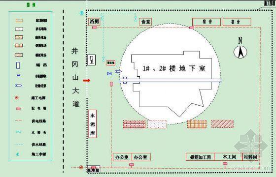 南昌某大型地下室工程投标施工组织设计(Word版)