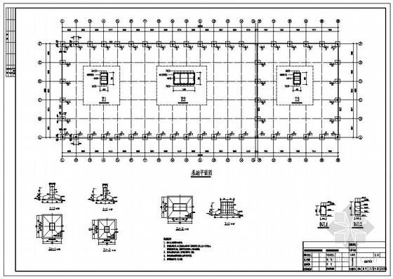 [江西]41米跨钢结构厂房建筑结构设计图