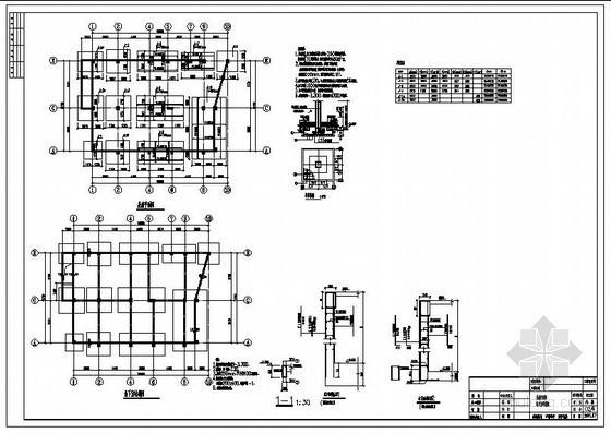 某6层底框砖混住宅结构设计图