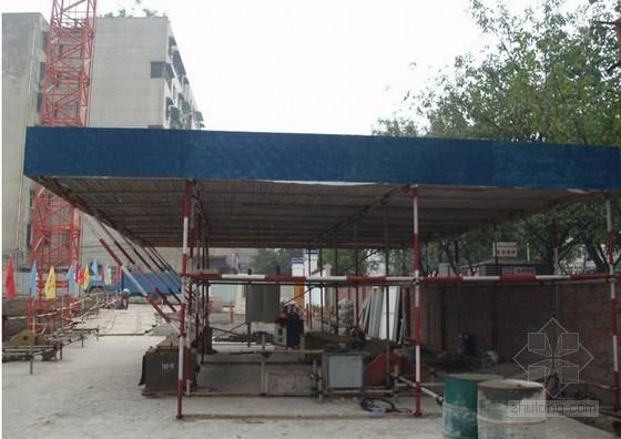 建筑工程施工临时设施布置标准大全(15项)