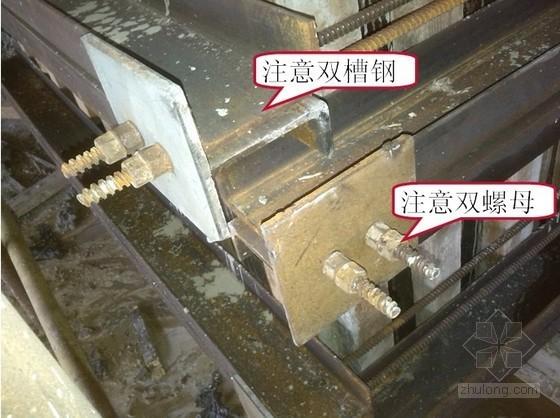 [山东]新型框柱模板加固体系施工技术交流