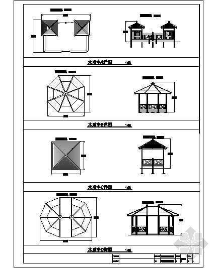 儿童游乐设施之木质亭详图