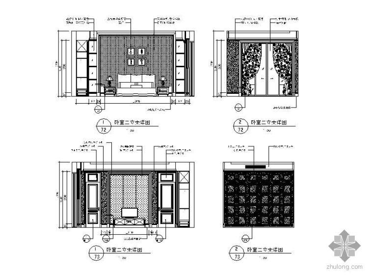 豪华卧室2立面图_1