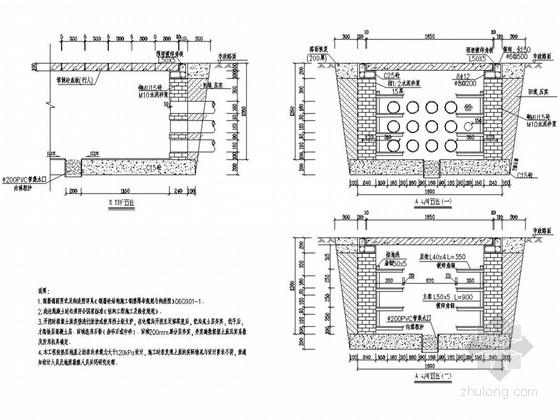 [广西]城市主干路电力工程施工图设计21张