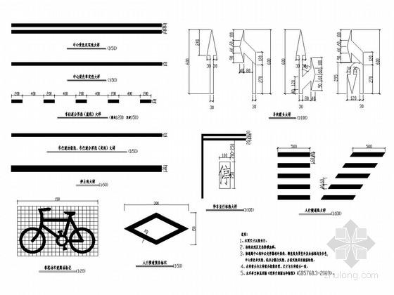 [浙江]城市主干道交通工程施工图设计28张(标志标线 指路标志)