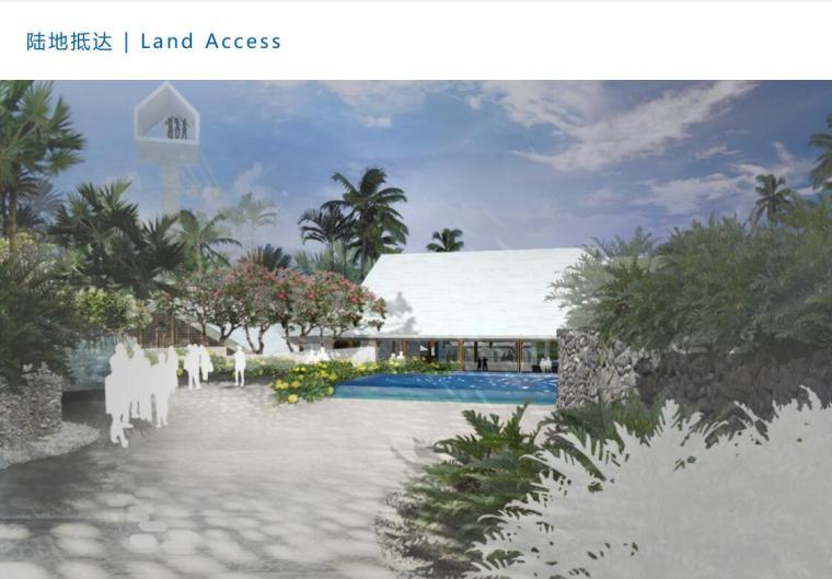 [海南]西岛珊瑚村景观规划设计文文本PDF(98页)_5