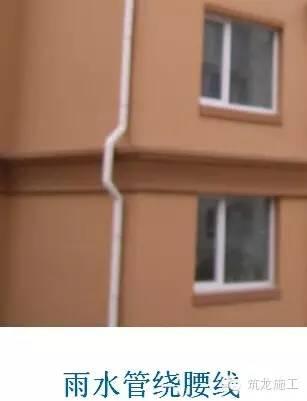 渗漏、裂缝这些常见的问题解决了,施工质量立马杠杠的!!_10