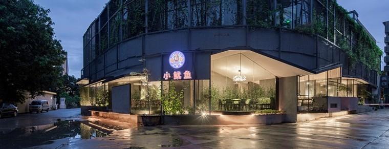 """厦门 / """"仙气十足""""的餐饮空间 — 海敢小鱿鱼海鲜餐厅"""