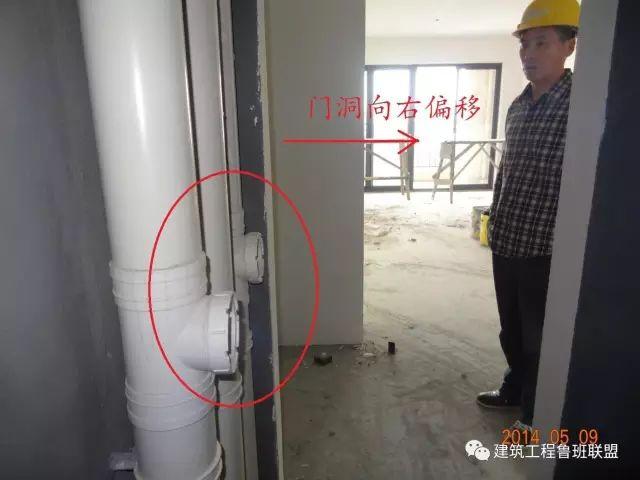 卫生间安装工程中的典型问题大汇总_11