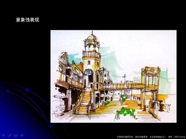 王子昂马克笔表现图例大放送~-p_large_Zray_29c9000075af2d0c.jpg
