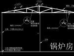 钢结构彩钢房深化设计(word,17页)