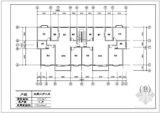 某三室二厅二卫板式住宅户型平面