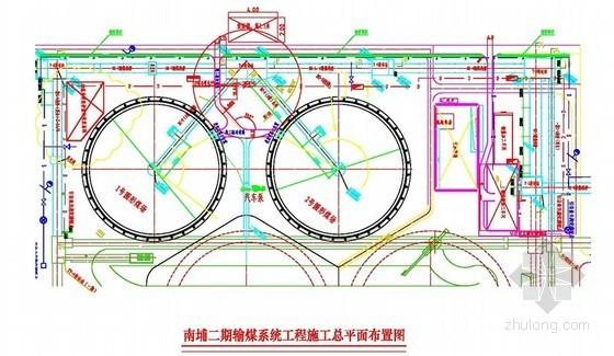 圆形煤场施工方案(筒仓结构 仓顶为钢网壳)