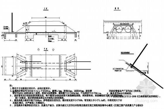 钢波纹管涵一般构造节点详图设计
