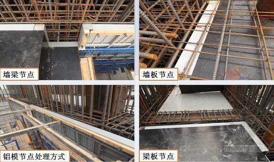 超5A写字楼公寓综合超高层工程施工技术难点汇报(PPT格式 重难点多 丰富图文)