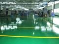 环氧树脂自流平地坪性能要求