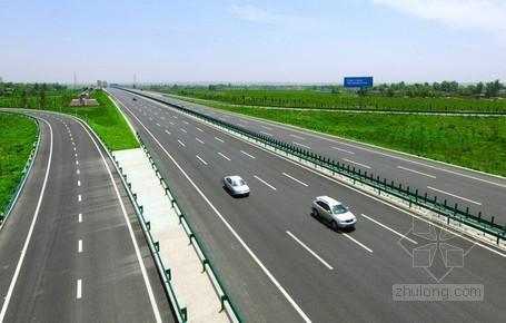 [山东]高速公路工程施工安全技术方案