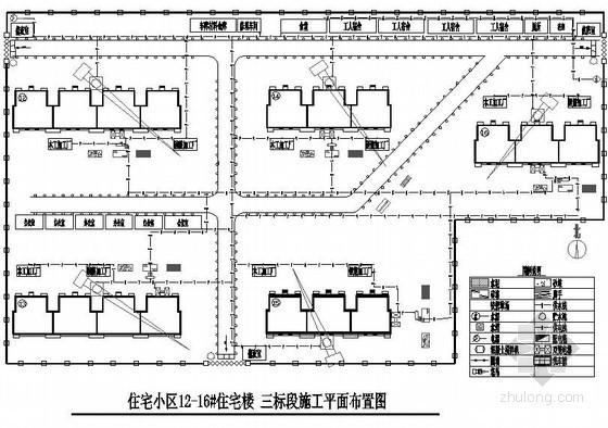 住宅小区临水临电施工现场平面布置图