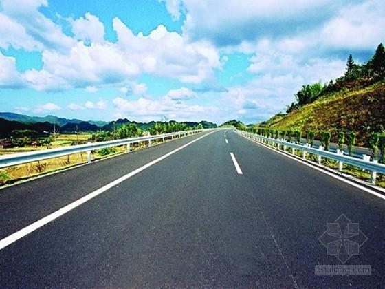 高速公路工程监理实施细则235页(道路、隧道、桥梁等)